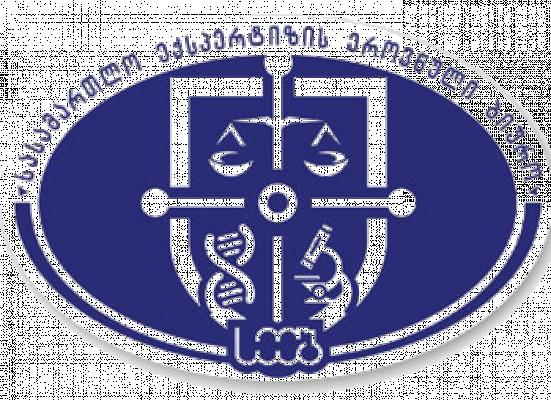 Լևան Սամխարաուլիի անվան դատական փորձաքննության ազգային բյուրո